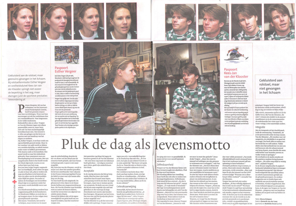 artik-nh-dagblad-kerst-big - k-j projects